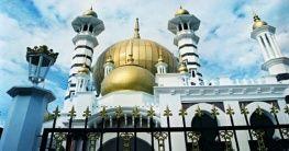 Ubudiah-Moschee