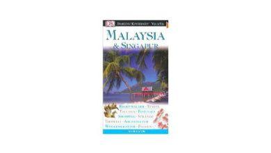 Malaysia & Singapur: Regenwälder, Tempel, Tauchen, Festivals, Shopping, Strände, Tierwelt, Architektur, Wolkenkratzer, Palmen